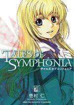 Tales of Symphonia 2 Manga