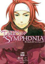 Tales of Symphonia 3