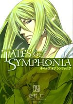 Tales of Symphonia 4
