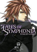 Tales of Symphonia 5 Manga