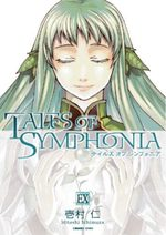 Tales of Symphonia 6 Manga
