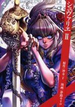 Le Chevalier d'Eon 2 Manga