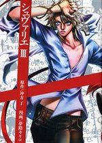 Le Chevalier d'Eon 3 Manga