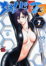 Change 123 7 Manga