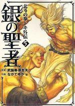 Hokuto no Ken - La Légende de Toki 5