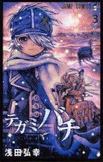 Letter Bee 3 Manga