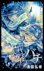 Letter Bee 6 Manga