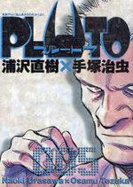 couverture, jaquette Pluto 5