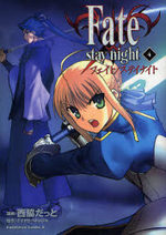 Fate Stay Night 4 Manga