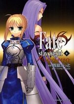 Fate Stay Night 6 Manga