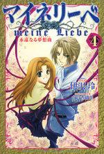 Meine liebe 4 Manga