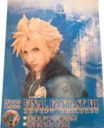 Final Fantasy Advent Children 1 Artbook