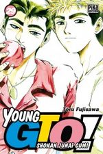 Young GTO ! 29 Manga