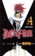 D.Gray-Man  # 4
