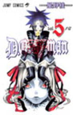D.Gray-Man  # 5
