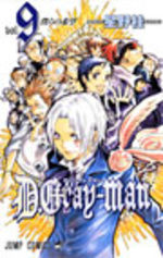 D.Gray-Man  # 9