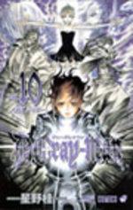 D.Gray-Man  # 10