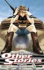 Gunnm other stories Manga