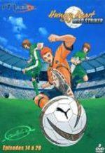 Hungry Heart - Wild Striker 2 Série TV animée