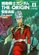 Mobile Suit Gundam - The Origin 8