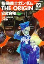 Mobile Suit Gundam - The Origin 9