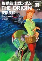 Mobile Suit Gundam - The Origin 15