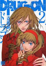 Drug On 2 Manga