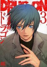 Drug On 3 Manga
