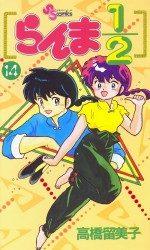 Ranma 1/2 14 Manga