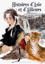 Histoires d'Asie et d'ailleurs Manga