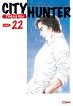City Hunter 22
