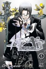 Air Gear 15 Manga