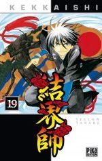 Kekkaishi 19