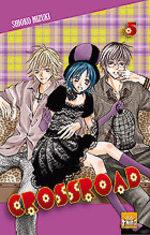 Crossroad 5 Manga