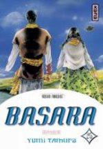 Basara 25 Manga