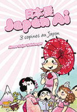Japan Ai 1 Global manga
