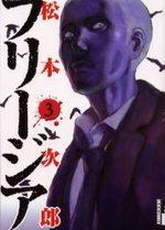Freesia 3 Manga
