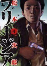 Freesia 4 Manga