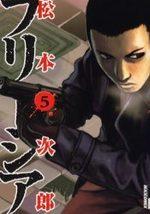 Freesia 5 Manga