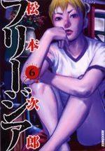 Freesia 6 Manga