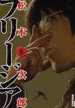 Freesia 8 Manga