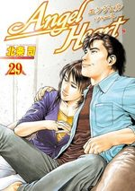 Angel Heart 29