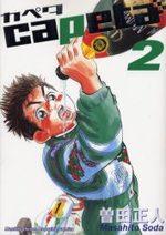 Capeta 2 Manga