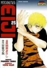 Psychometrer Eiji T.25 Manga
