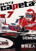 Capeta 7 Manga
