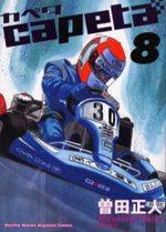 Capeta 8 Manga