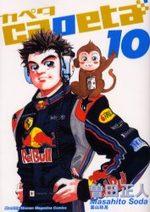 Capeta 10 Manga