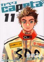Capeta 11 Manga