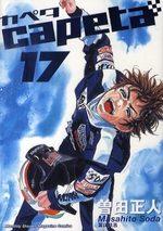 Capeta 17 Manga