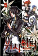 Witch Hunter 5 Manhwa